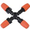 Micro sprinkler FJW6013
