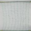 KLATRENETT 1.8×2